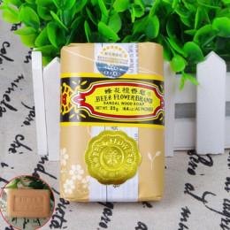 25g mini mydło pszczoła kwiat drzewo sandałowe trądzik mydło do usuwania roztoczy opakowanie podróżne mydła toaletowe dla gospod
