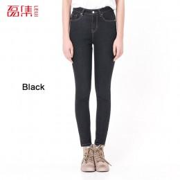 Dżinsy dla kobiet mama Jeans wysokiej talii dżinsy kobieta wysoka elastyczna plus rozmiar Jeansy ze streczem kobiet myte denim s