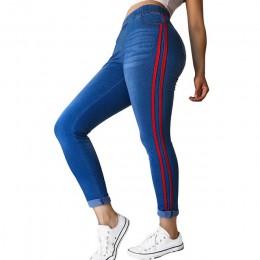 Litthing wysokiej talii dżinsy kobieta boczne paski Patchwork Skinny Jeans wszystko dopasowane spodnie na co dzień krótkie szczu
