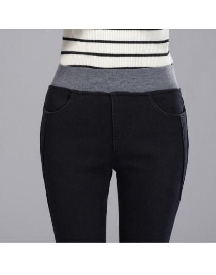 Nowe dżinsy dla kobiet Plus rozmiar 26 40 na co dzień spodnie wysokiej talii dżinsy spodnie ołówkowe z elastyczną talią moda spo