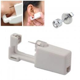 DreamBell jednorazowe sterylne Body uszu nosa wargi Piercing zestaw narzędzi