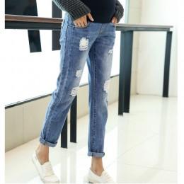 Dżinsy ciążowe odzież ciążowa spodnie dla kobiet w ciąży kombinezony ciążowe długie